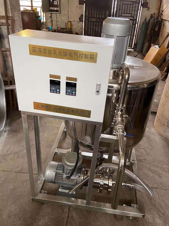 吸粉分散乳化机、吸粉式分散混合系统 固液吸粉乳化机
