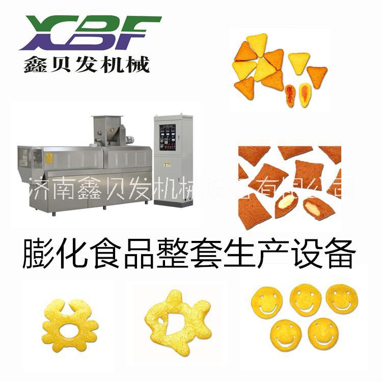 玉米片早餐谷物生产线 营养五谷麦片设备 藜麦片生产线 青稞片生产设备
