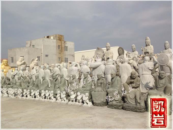 专业供应石雕佛像500罗汉石雕-凯岩石业