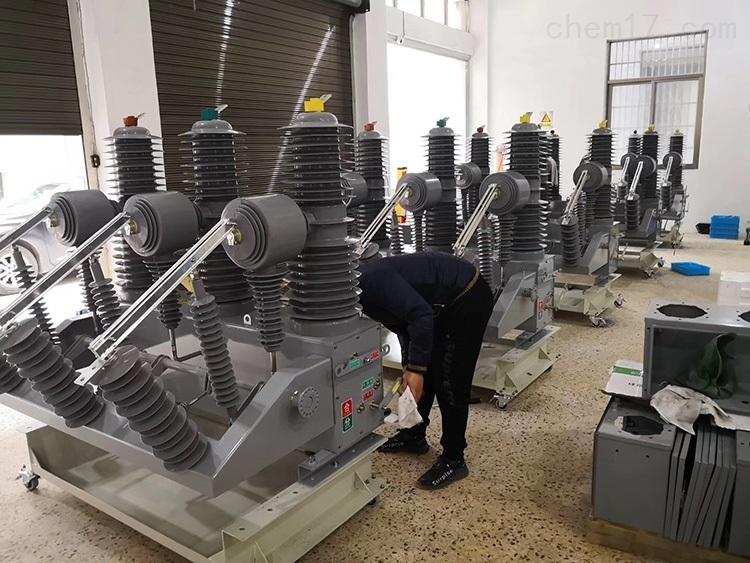 zw32-40.5-35千伏高压真空断路器厂家