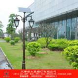 天津小区花园室外太阳能庭院灯生产厂家