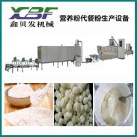 豆浆粉整套加工机械 营养粉生产设备 大豆粉加工生产线 黄豆粉设备流水线视频