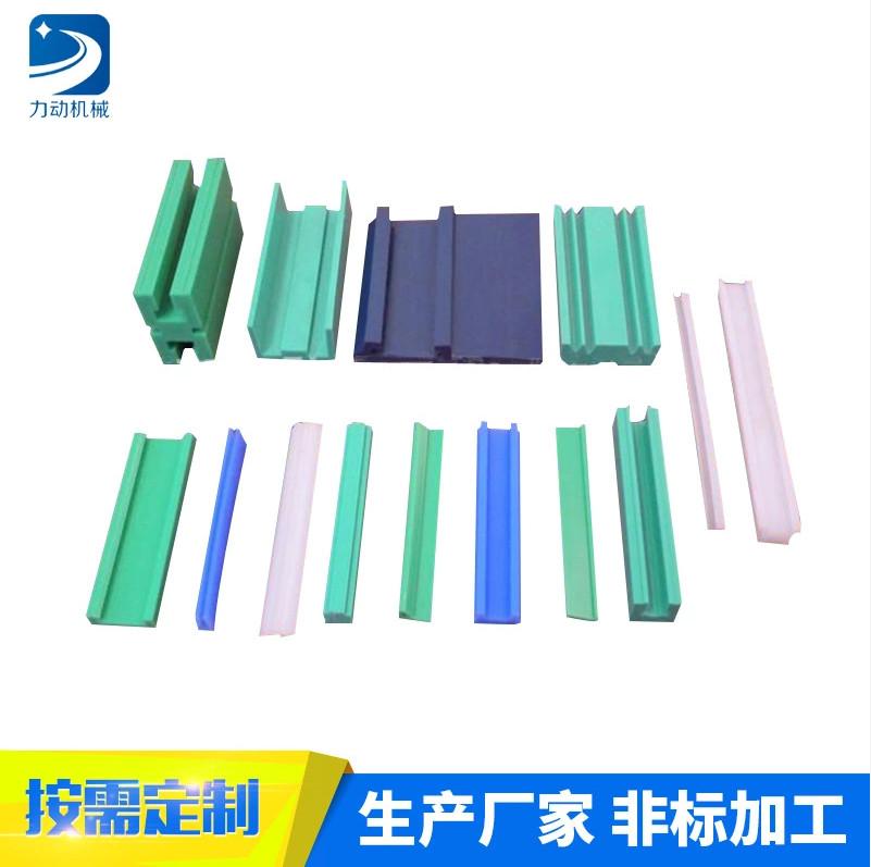 厂家供应各种输送设备耐磨导向条 可定制塑料耐磨条