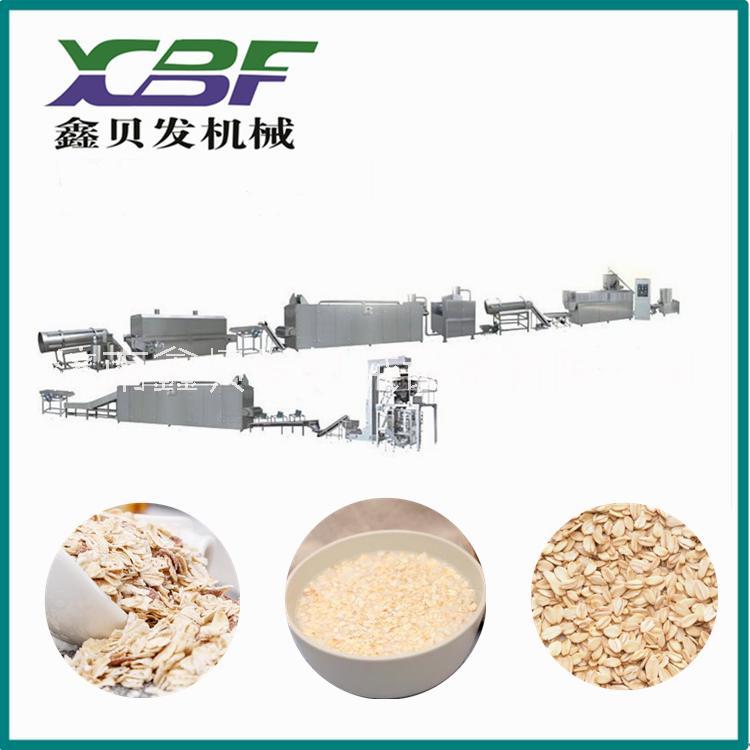 燕麦压片生产线 青稞片燕麦片机械设备可订制 营养快捷 质优价廉