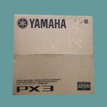 北京销售雅马哈PX3 立体声功放批发
