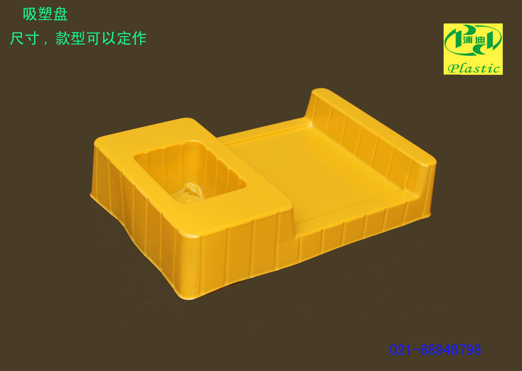 普通吸塑盘泡壳防静电吸塑盒导电吸塑
