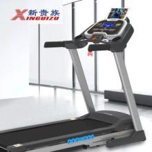 新贵族跑步机家用健身器材V1跑步机批发