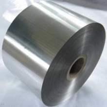 8011铝箔 1060铝箔 空调铝箔 H18硬态/O态软料铝箔 大量现货铝箔