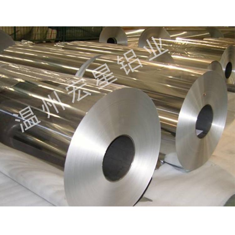 包装用铝箔 耐高温铝箔 8011铝箔材料 1235铝箔 可分切