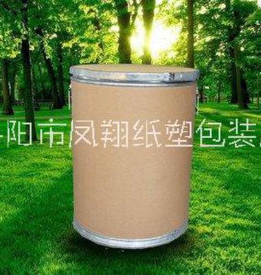 纸桶包装桶图片/纸桶包装桶样板图 (2)