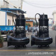 中蓝集团WQ/QW潜水式排污泵销批发
