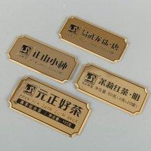 金属丝印批发 金属丝印厂家批发