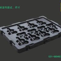 吸塑盒吸塑盘供应 防静电吸塑盒批发 泡壳厂家