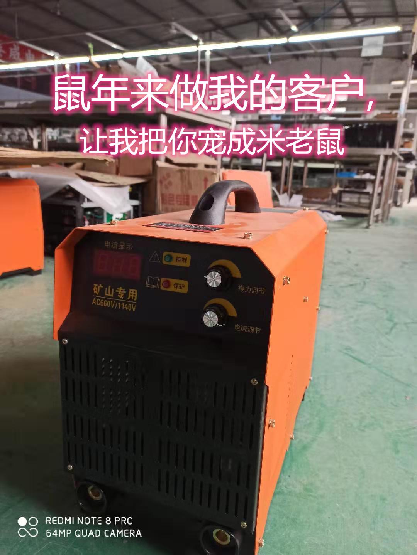 宝坤矿用焊机1140V,贝尔特源销售