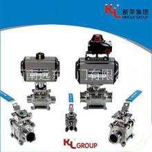广州供应新莱316L不锈钢手动KBV卫生级球阀批发
