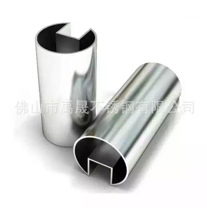 不锈钢单双槽管 扶手护栏槽管 不锈钢半椭圆管 佛山不锈钢槽管