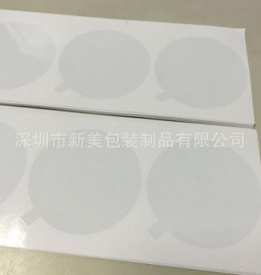 透明PVC静电膜图片/透明PVC静电膜样板图 (1)