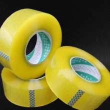 哈尔滨透明胶带厂 现货供应透明胶带 厂家直销 价格优惠图片