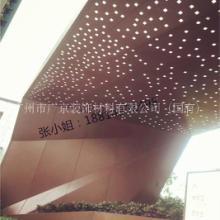 商场吊顶冲孔铝单板外墙装饰氟碳铝单板