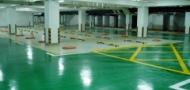 深圳市绿欧地坪材料有限公司业务部