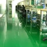 深圳防静电高耐磨地坪系统工程 大型精密仪器厂房导静电地坪供应商厂家直销价格