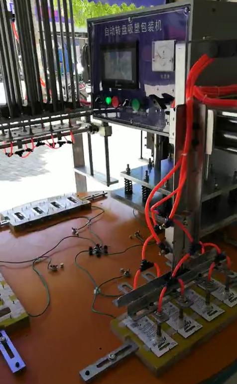 全自动热压机供应商 全自动热压机生产厂家  浙江全自动热压机