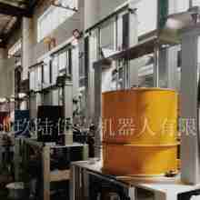 20公斤环保型集中供墨系统
