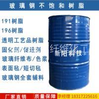 DC191新阳树脂供应厂家
