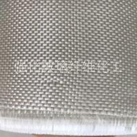 河南供应优质04玻璃纤维布厂家 直销价格 哪家质量好