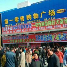 广州生鲜超市清货公司@团队@电话@专家