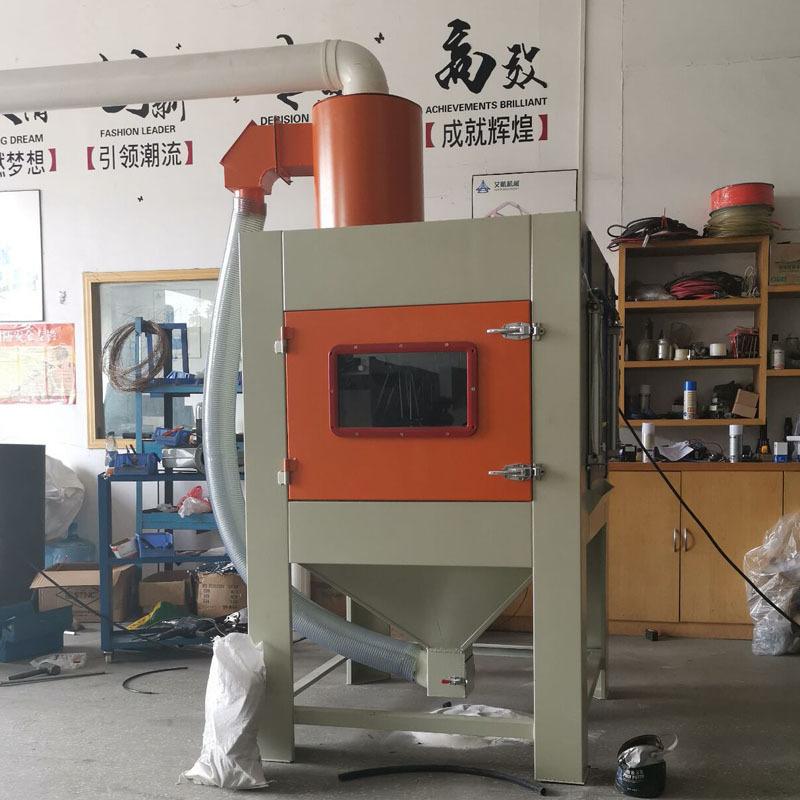 中山双转盘自动喷砂机 铜锅除锈去油污自动喷砂机