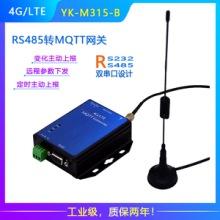 工业级RS485总线接口 4GDTU RTU无线模块 无线mqtt网关-云垦图片