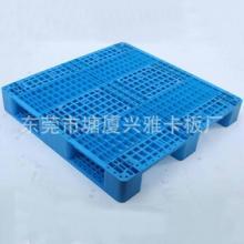 塑料卡板厂家-价格-供应商图片