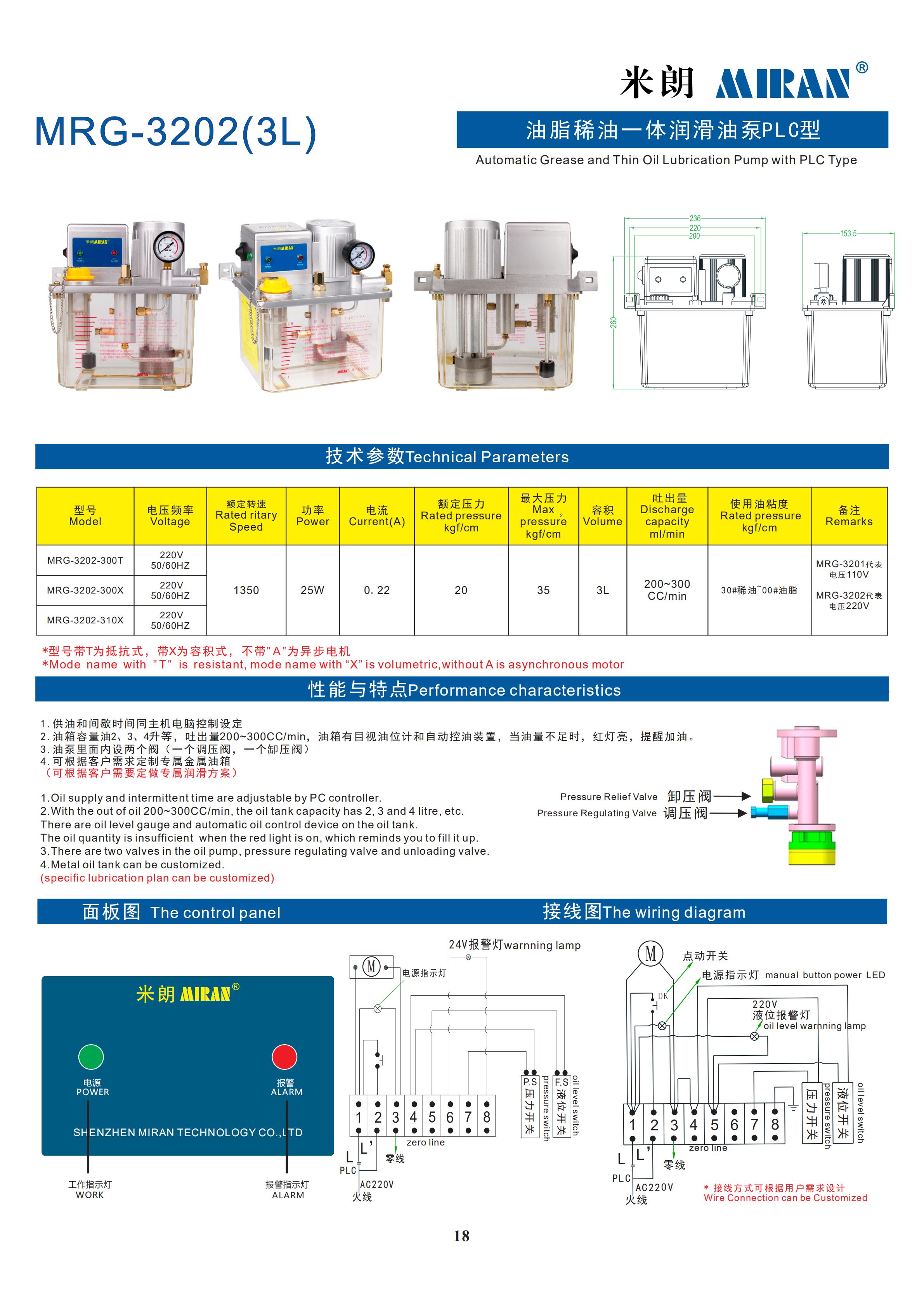 L D定量脱压式稀油分配器/定量厂家