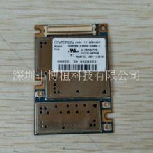 原装cinterion PH8模块WCDMA 3G GPS /EDGE/HSPA图片