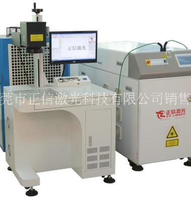 自动化激光焊接机图片/自动化激光焊接机样板图 (4)