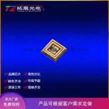 原装现货 UVC3535紫光灯珠 紫外线led 0.5W灯珠 供应商 厂家报价图片