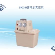 上海賢德循環水真空泵SHZ-III.旋轉蒸發儀配的附件.采用兩抽頭,雙表雙抽氣頭圖片