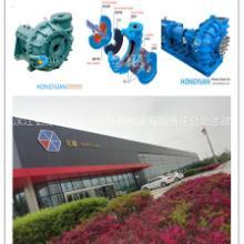 大流量渣浆泵、耐磨碳化硅渣浆泵、 大流量H A H系列耐磨渣浆泵