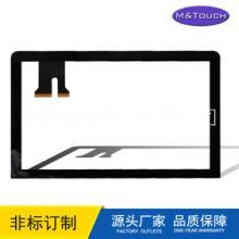 19寸16:9电容屏 支持十点触控 可用于工业 医疗 军工电容屏 19寸电容触摸屏图片