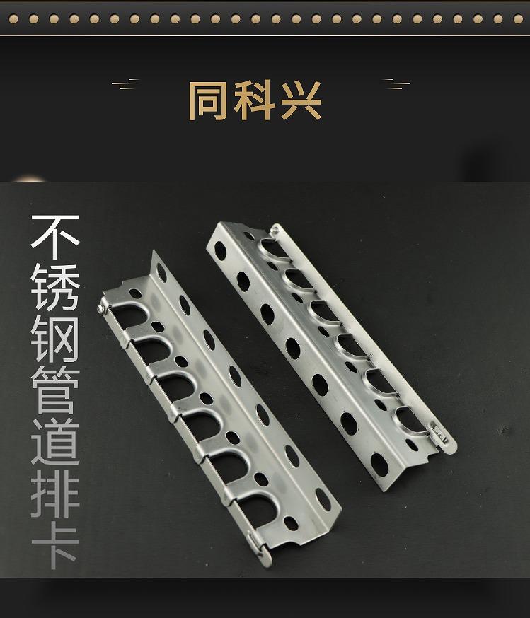四川不锈钢管道排卡供应商价格厂家
