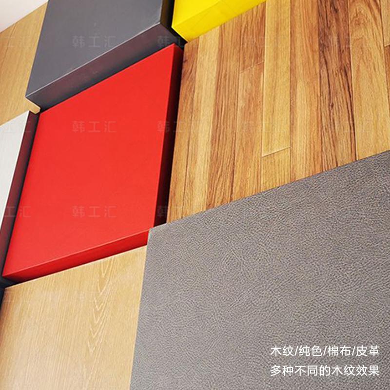 郑州木纹膜装饰膜粘贴木纹纸施工木纹膜价格