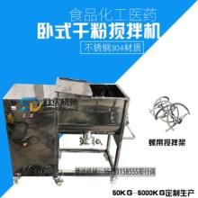 不锈钢加热搅拌机-厂家直销-报价-批发图片