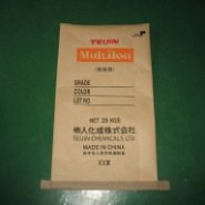 牛皮纸复合编织袋25kg化工包装图片