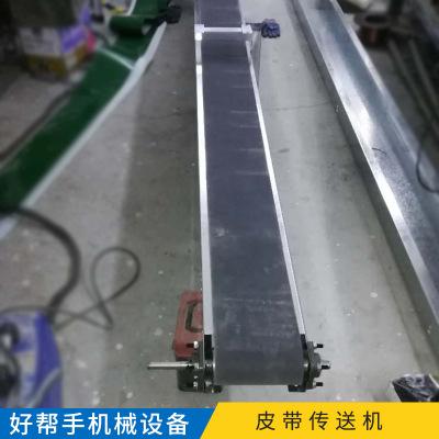 带式输送机 板链式传送带 济南板链式输送机供应  刮板输送机 胶带输送机