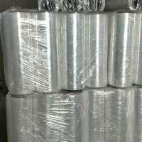 pe透明包装薄膜厂家-价格-供应商