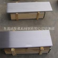 现货供应进口日本SKH59高钴韧性高速钢  SKH59高速钢 SKH-59模具钢图片