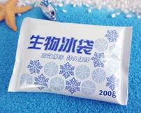 冰袋批发SD济南卖冰袋SW冰袋