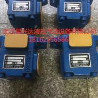 叶片泵YB1-50/32