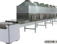 山东化工干燥设备厂家 价格 厂家直销 供应商 临朐县众胜干燥设备厂批发